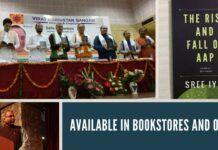 A meticulous compilation of the Rise and Fall of the AAP (Aam Aadmi Party) is now available as a paperback and eBook
