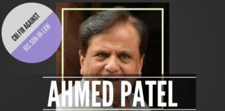 CBI's FIR against Son-in-law of Ahmed Patel could lead to more trouble