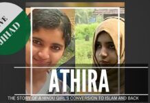 Athira…and the violence of conversion