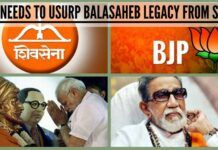 BJP needs to usurp the Balasaheb legacy fromthe Sena