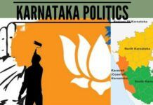 Karnataka Politics in a state of flux