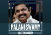 The Palaniswamy government has lost majority