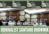Protest meet against killing of Journalist Santanu Bhowmik