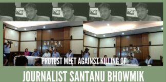 Protest meet against killing of Journalist Santanu Bhowmik
