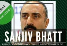 Is the latest Sanjiv Bhatt Facebook post a hyperbole or does it have legs? Will the lady journo care to expand?