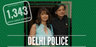 Delhi Police wants to use forensic technology to finish its investigation of Sunanda murder in 8 weeks