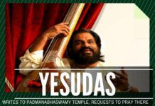 Yesudas writes to Padmanabhaswamy Temple, seeks entry