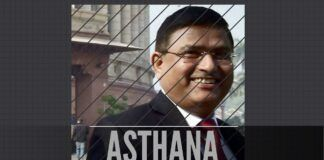 The appointment of Asthana as CBI Special Director might be struck down by the Supreme Court