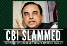While complimenting Modi for his commitment to fighting corruption, Swamy reminded him of inaction on part of the CBI in 7 of his complaints