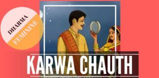 Karwa Chauth: A fast celebrating the bonds of conjugal love