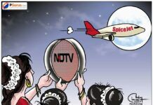 Exclusive visuals of Karwa Chauth celebrations at NDTV office