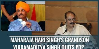 Vikramaditya Singh quits PDP