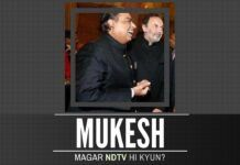 Why did Mukesh Ambani acquire a majority stake in NDTV?