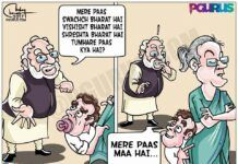 An imaginary conversation between NaMo and RaGa