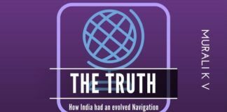 India's star-based navigation system was far advanced of what the Europeans had