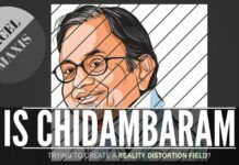 By filing an unsolicited affidavit, is P Chidambaram trying to create a Reality Distortion Field?