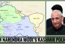 PM's Kashmiri Policy