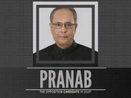 Is Pranab Mukherjee getting ready for another political innings?