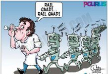 How much of Congress SM traction is RaGa Bot Fluff and how much is the Real Stuff?