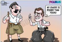 Why is RaGa so confident these days? Perhaps this cartoon will give a clue...
