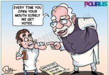RaGa is turning out to be one of the best vote-getters for... the BJP!