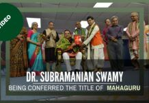 University of Silicon Andhra, a one-of-a-kind school for various arts of the Indian Culture, confers the title of Mahaguru to Dr. Swamy