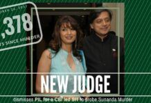 In a surprise move, a much-delayed investigation into what many believe is an Open and Shut case of murder of Sunanda takes a new twist
