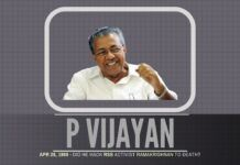 Did Pinarayi Vijayan hack an RSS activist to death on April 28, 1969?