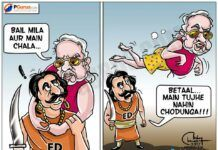 Is the Mallya saga turning out to be another Vikram aur Betaal story?