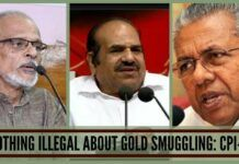 Nothing illegal about gold smuggling: CPI-M