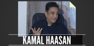 The first Press Conference of Kamal Haasan confirms his confused state of mind