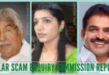 The Solar Scam report is a stinging indictment of the conduct of Ministers, Bureaucrats and Police in behaving with women