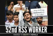 Killings of RSS workers in Kerala continues unabated