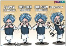 Manmohan Singh - then reticent, now virulent?