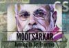 Modi Sarkar Running On Set Priorities