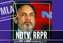 ED informs Delhi HC that RRPR is being charged under PMLA