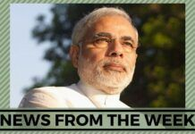 Demonetisation proves to be a game changer