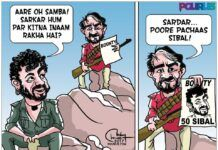 An imaginary conversation, captured in this cartoon from Sholay III