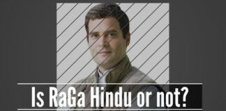 A new self-induced controversy about the religion of Rahul Gandhi has erupted