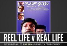 An instance of real-life re-enacting what was depicted in a movie that was released 26 years ago CPI-M v BJP