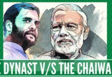 The Dynast versus the Chaiwalla