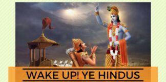 Wake Up Ye Hindus