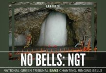 The NGT forbids chanting of mantras, ringing of bells in the Amarnath Cave Temple
