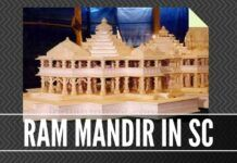 Arguments in the Ram Mandir begin in the Supreme Court from Dec 5th