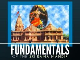 The author makes a strong case for why a Temple for Sri Rama should be built exactly at the birth spot of Lord Rama