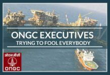 ONGC executives are trying to fool