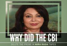The release of the Niira Radia tapes shook the nation when they revealed the inner workings of UPA. What is the status now?