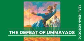 The Defeat of Ummayads