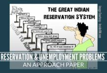 Reservation & Unemployment Problems