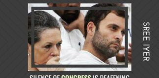 Should the silence of Congress in the IT Assessment Order on Young Indian be construed as assent?